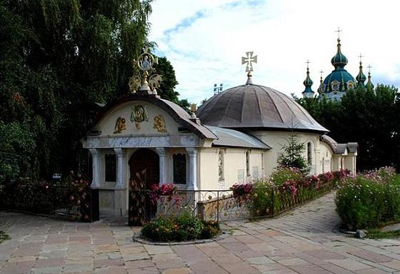 Фото зі сайту orthodoxy.org.ua