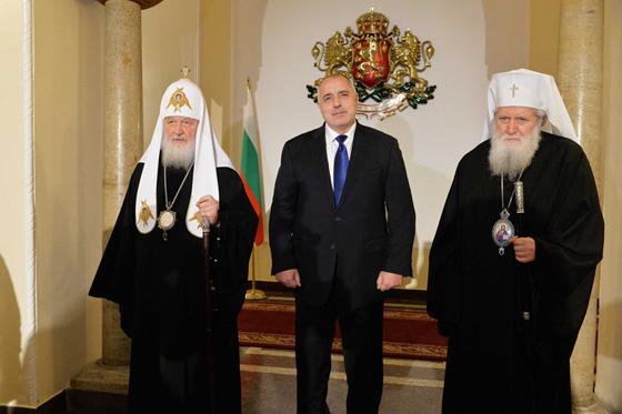 Візит Патріарха Кирила до Болгарії