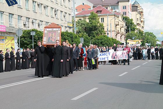 Хода за життя в Івано-Франківську