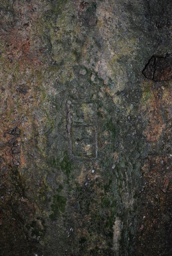 Знак у вигляді «вертикального прямокутника, розсіченого посередині» на стіні храму у Стінці.