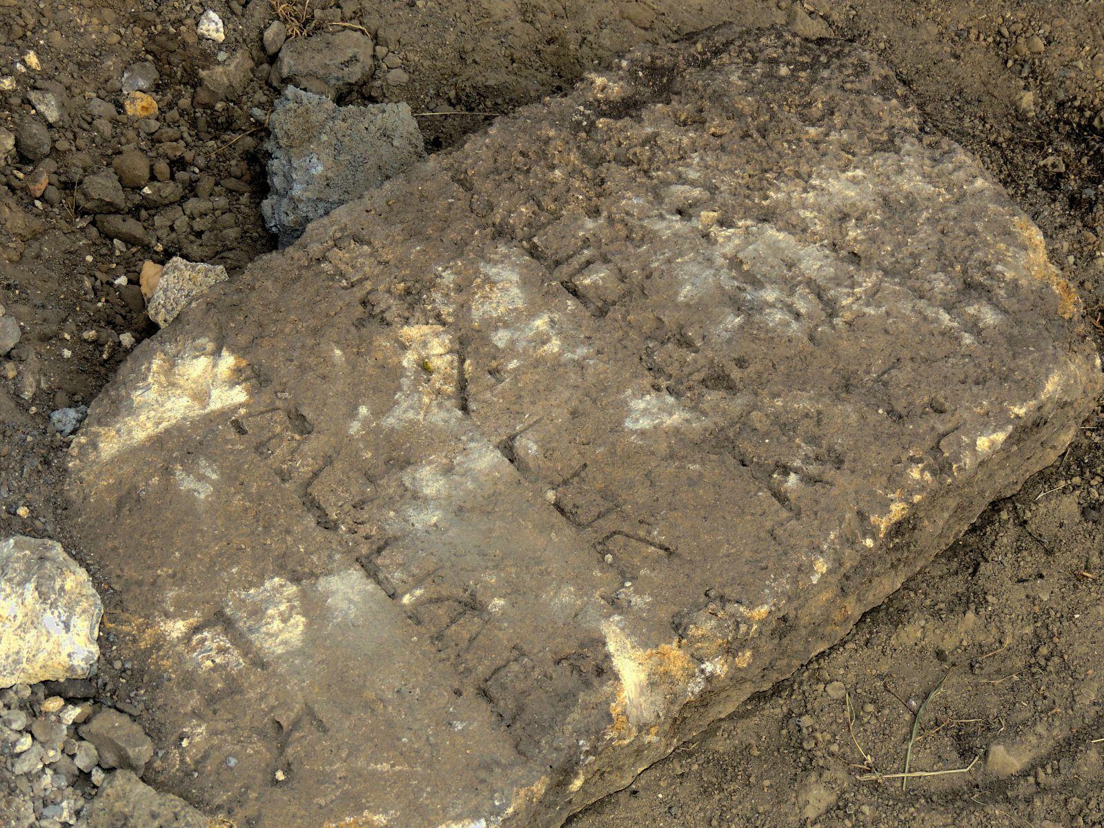 Кладовище_єврейське_2.jpg