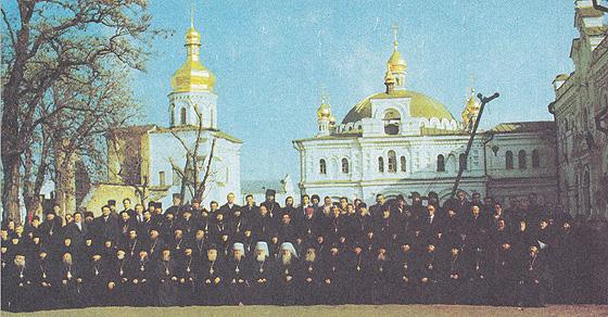 [Поместный] Собор УПЦ, 1-3 ноября 1991 года
