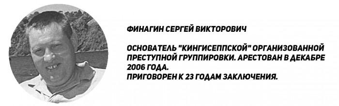 Фінагін_1.jpg