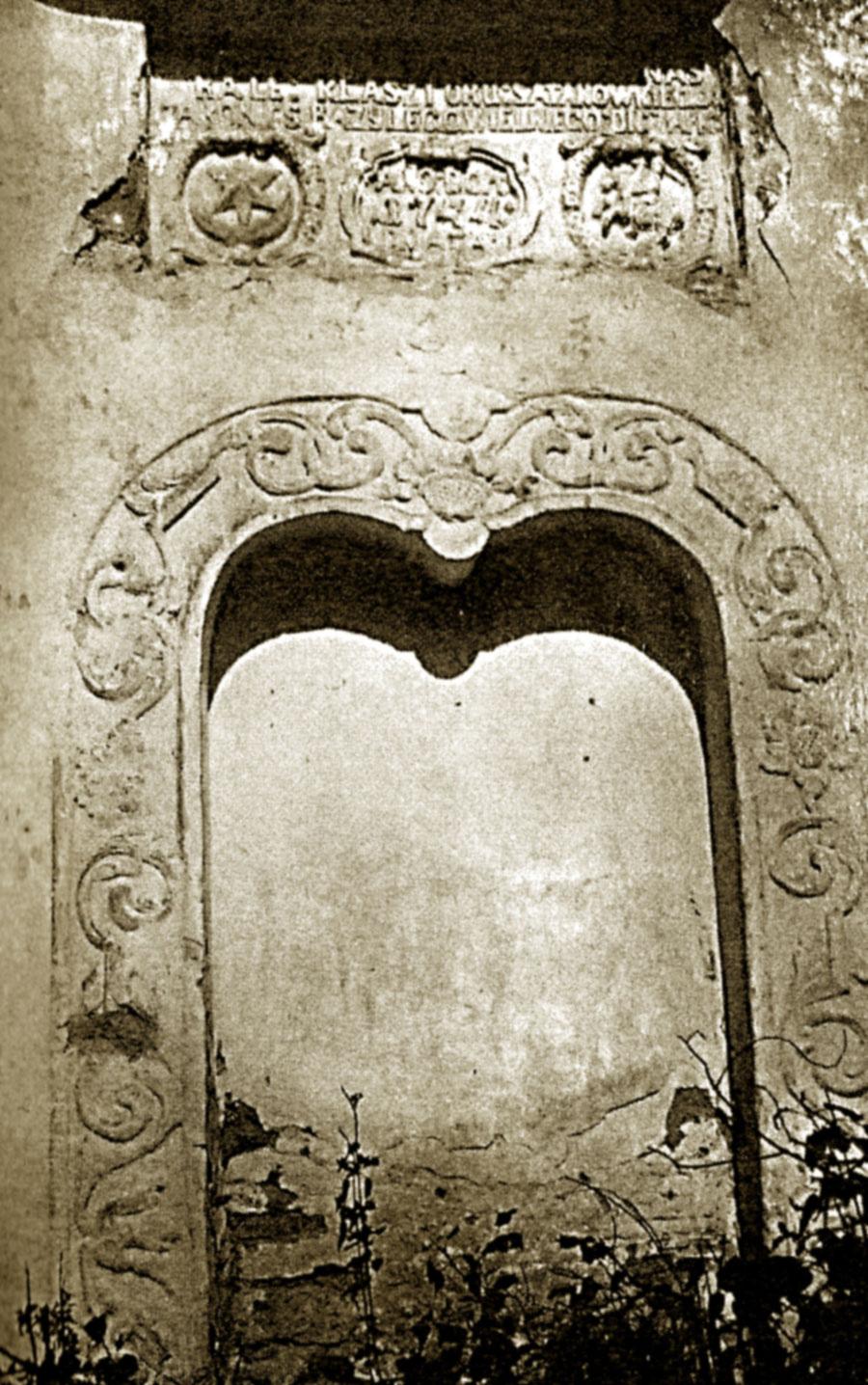 Меморіальна плита та портал