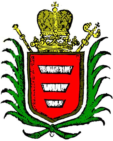 Герб єпископа Йосифа Шумлянського