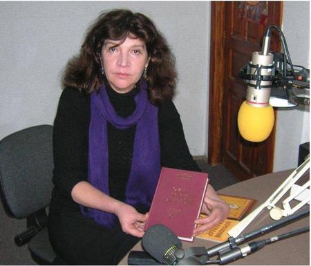 Оксана Гайова