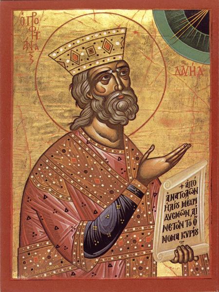 Цар-псалмопівець Давид