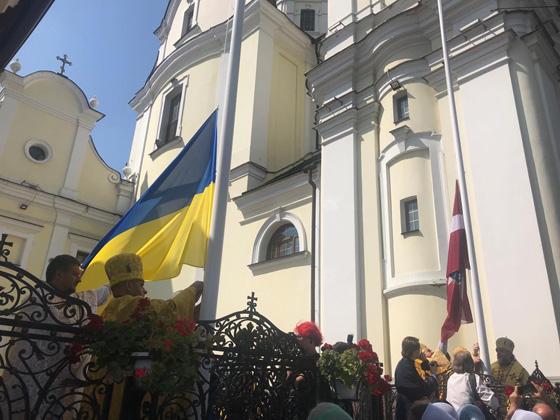 Підняття прапорів у Вінниці