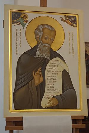 Ікона блаженного священномученика Климентія