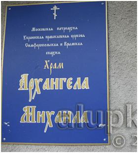 http://alupka.ws/streets/lenina/11.php