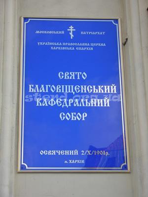 http://stend.org.ua/shop/fasadna-tablychka-z-moldinhom/