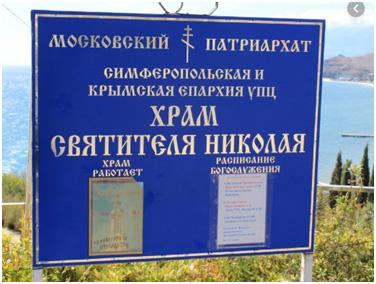 https://galina-lukas.ru/article/653/hram-svyatitelya-nikolaya-v-malorechenskom-mayak-muzey-korabl