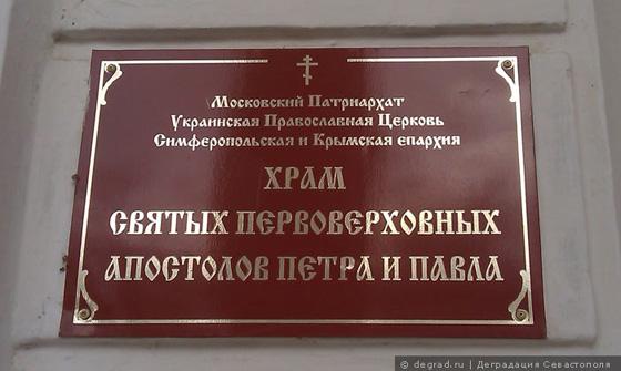 https://degrad.ru/petropavlovskiy-sobor.html