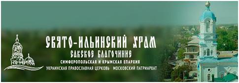 https://hram-proroka-ilii.ru/