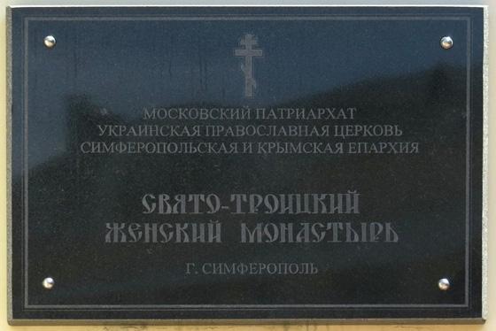 http://oldboy.icnet.ru/SITE_2103/MY_SITE/Monast/TR_MON_SIM/TR_MON_SIM.htm
