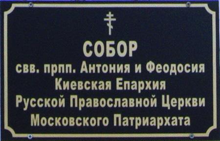Vasilkov1s.jpg