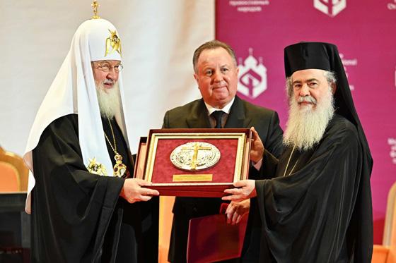 вручение премии Фонда единства православных народов