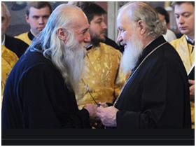 Кирил і Віссаріон Аппліа