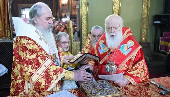 Філарет висвячує нового єпископа для «Київського патріархату 2.0»