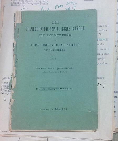 Німецькомовна брошура 1896 року