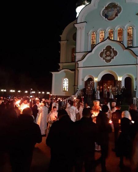 Богослужіння в Банченському монастирі. Фото з facebook