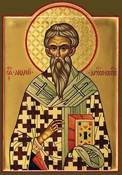 Святитель Андрій Критський