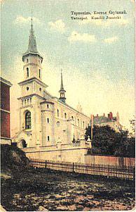 Єзуїтський храм