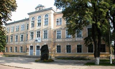 Бродівська гімназія