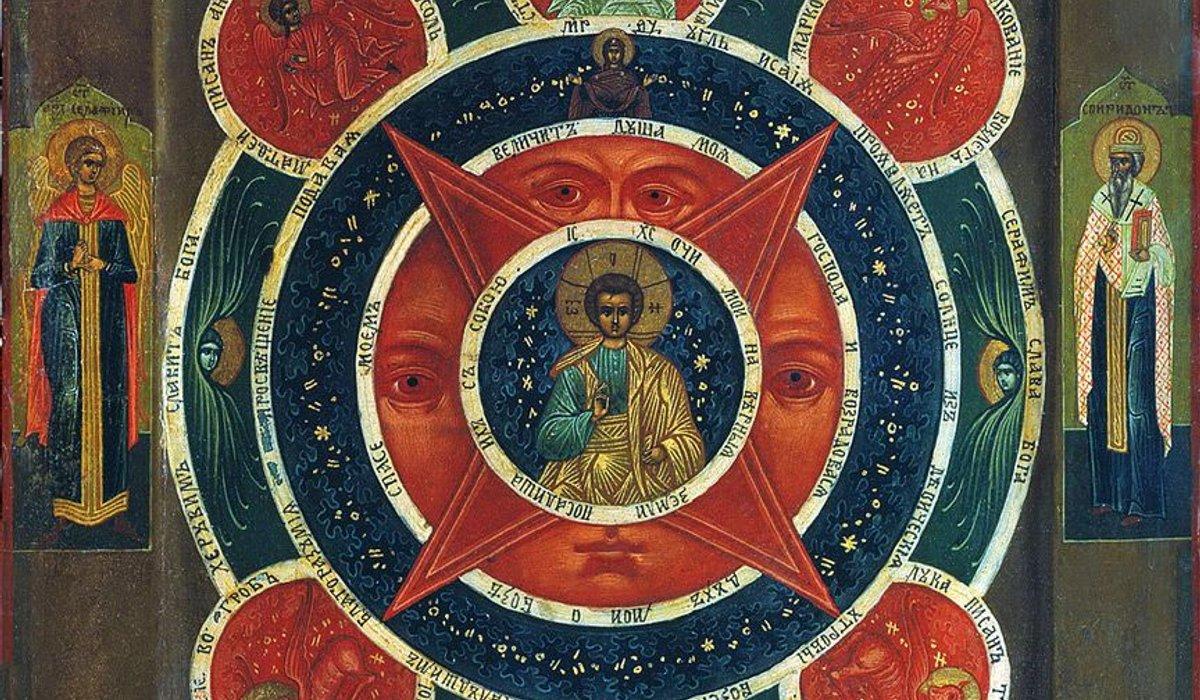 Начало Церковного года (Индикт) 14 сентября празднуют Восточные Церкви -  РИСУ