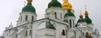 Reserve Reluctant to Pass Saint Sophia Cathedral to Church