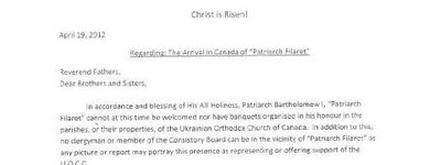 Ukrainian Orthodox Church Of Canada Not To Participate in Events Connected With Visit of Patriarch Filaret