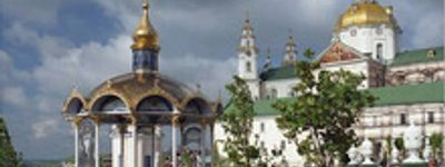 250,000 Signatures Gathered Against Privatization of Pochayiv Monastery in Ukraine