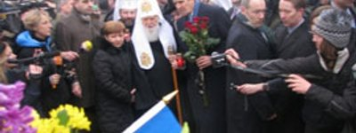John Kerry Notes Ukrainian Churches' Enormous Peacekeeping Role During Revolution