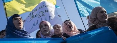 Parliament guarantees rights of Crimean Tatar people as part of Ukrainian state