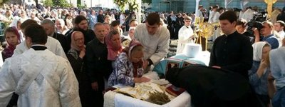 Hundreds of people attended funeral of Metropolitan Volodymyr