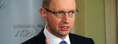 Arseniy Yatsenyuk instructed Ministers to cooperate more closely with the Church in the social sector