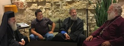 Patriarchs of Jerusalem and Alexandria and Archbishop of Cyprus  to visit Ukraine