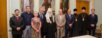 Ukrainian Patriarch Filaret condemns anti-Semitism at meeting with World Jewish Congress leaders in Kyiv