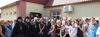 Greek Catholics allocated a land for a church in Zaporizhya