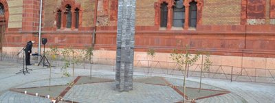 Holocaust memorial unveiled in Uzhhorod