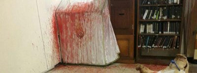Tomb of Rabbi Nachman in Uman Desecrated by Pig's Head, Fake Blood