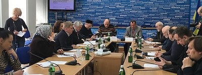 Nature and religious grounds of war discussed by religious scholars and religious figures in Kyiv