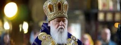 Orthodox, Muslim, and Jewish communities mourn the death of Cardinal Husar