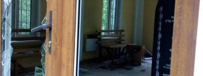 In the Rivne region vandals desecrated the grave of Rabbi Maharsha
