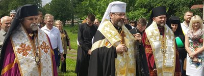 The Head of the UGCC consecrated in Poltava a cornerstone for a joint Autocephalous and Greek Catholic chuch