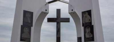 Memorial to four church ministers killed by the DNR militants unveiled in Slovyansk