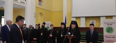 Clergymen of all Churches pay tribute to Babyn Yar Righteous