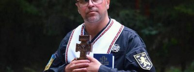 A UGCC chaplain receives Presidential award