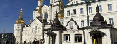 Culture Ministry challenges transfer of Pochayiv Lavra to UOC-MP
