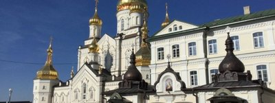 Ministry of Justice repeals the illegal re-registration of the Pochayiv Lavra complex